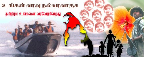 welcome to Tamil Eelam